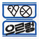 EXO – XOXO (The 1st Album Repackage)