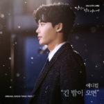 Eddy Kim – While You Were Sleeping OST Part.1 (SBS Drama)