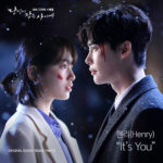 HENRY – While You Were Sleeping OST Part.2 (SBS Drama)